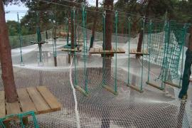 吊索户外游乐设施